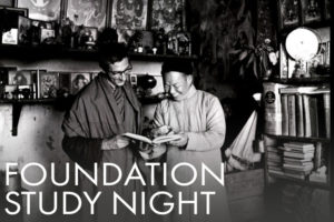 Foundation Study Night